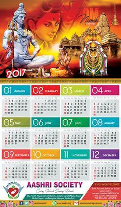 12x24 Wall Calendar Psd Vector Template Free Downloads Psd Templates Free Download Templates