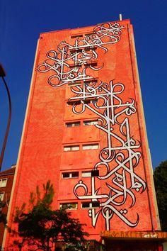 Street Tattoo, Types Of Work, Architectural Elements, Murals, Cool Photos, Graffiti, Street Art, Scenery, Public