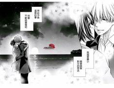 Tsundere, Best Romantic Comedy Anime, Maid Sama Manga, Anime Manga, Hot Anime, Anime Boys, Disney Pictures, Disney Pics, Usui