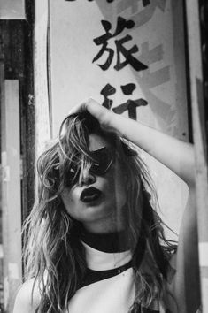 Behati Prinsloo by Hugh Lippe, styled Liz McClean for So It Goes Issue 6.