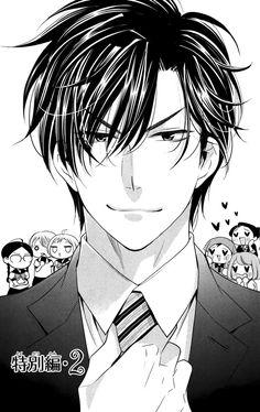 Read manga Takane to Hana Ch.014.005 online in high quality