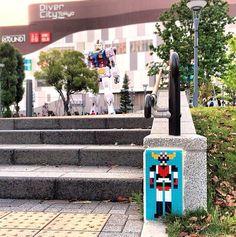 Space Invader Street Wall Art, Street Art Graffiti, Outdoor Art, Outdoor Decor, Cool Art, Awesome Art, Space Invaders, Art Plastique, Unique Art