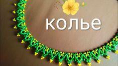 "Beaded necklace ""Summer"". Колье ""Лето"" из бисера и бусин. МК"