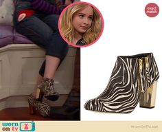Maya's zebra patterned ankle boots on Girl Meets World.  Outfit Details: http://wornontv.net/35041/ #GirlMeetsWorld