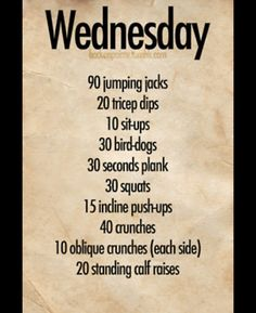 daily workout- WEDNESDAY