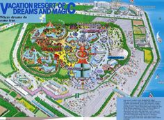 Tokyo Disneyland (1989)