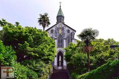 Church hopping in Nagasaki. Nagasaki, Travel Channel, Lonely Planet, Wonderful Places, Wander, Japan, Mansions, House Styles, Life
