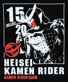 Kamen Rider Gaim, Kamen Rider Series, Anime Cat, Power Rangers, Water Garden, Garden Plants, Geek Stuff, Hero, Joker