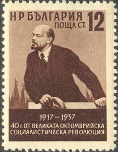 40th Anniversary of October Revolution. V.Lenin