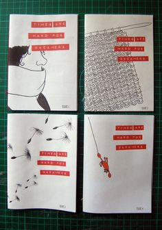 times are hard for dreamers zine - becky garratt - great covers.