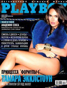 Playboy Russia 11/2013 Tamara Ecclestone, Anna Romascenko, Samuel L. Jackson