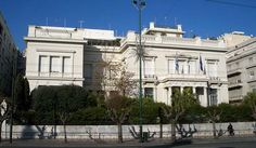 The Benaki Museum, established and endowed in 1930 by Antonis Benakis in memory of his father Emmanuel Benakis, is housed in the Benakis family mansion in downt... Get more information about the Benaki Museum on Hostelman.com #attraction #Greece #museum #travel #destinations #tips #packing #ideas #budget #trips