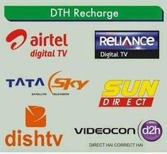 JaldiRecharge provides online recharge services for prepaid mobile, DTH recharge and data card across India. Register and get access for free recharge services.