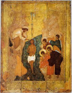 Крещение Господне; XV в