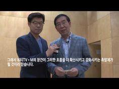 [뷰티TV]뷰티TV 잡지발간 서울시장축하멘트