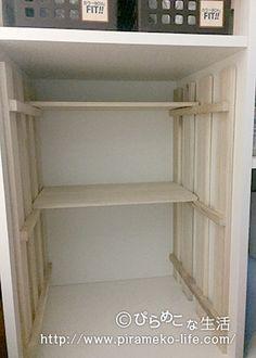 カラーボックスでお手軽収納。BOX内の空間を無駄なく使うこんなアイデア。 | ぴらめこな生活