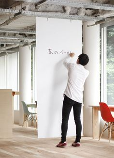 Mozilla Factory is a minimalist interior located in Japan, designed by Nosigner.