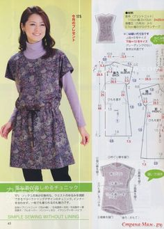 easy to sew patterns