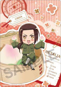 Hetalia ~~ Treats Series :: China