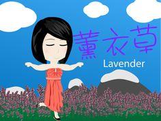 Hunny in Lavender Fi