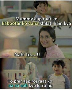 New Memes Dirty Jokes Hilarious Ideas Funny Adult Memes, Funny Jokes In Hindi, Best Funny Jokes, Memes Funny Faces, Funny Jokes For Adults, Funny School Jokes, Funny Texts, Funny Humor, Hilarious Memes