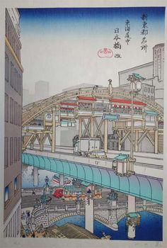 山口晃(Yamaguchi Akira)「新東都名所 東海道中 日本橋改」