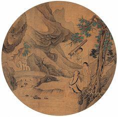 宋元-钱选-濯足图. Qian Xuan, Dinastía Song