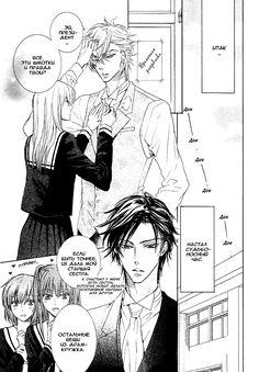 Чтение манги Я не честный 1 - 5 - самые свежие переводы. Read manga online! - AdultManga.ru