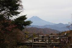 Chichibu Tama Kai National Park | Chichibu-Tama-Kai National Park | EveryTrail