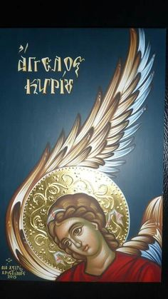 . Religious Images, Religious Icons, Religious Art, Guardian Angel Images, Guardian Angels, D N Angel, Angel Art, Byzantine Icons, Byzantine Art