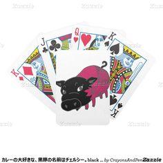 カレーの大好きな黒豚の名前はチェルシー。黒いブタチェルシー BICYCLE ポーカーカード