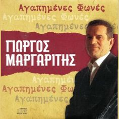 http://www.music-bazaar.com/greek-music/album/868519/AGAPIMENES-FONES/?spartn=NP233613S864W77EC1&mbspb=108 ΜΑΡΓΑΡΙΤΗΣ ΓΙΩΡΓΟΣ - ΑΓΑΠΗΜΕΝΕΣ ΦΩΝΕΣ (2006) [Modern Laika] # #ModernLaika