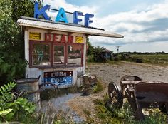 Cafe Forgotten