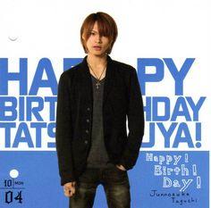 Ueda Tatsuya ; KAT-TUN Calendar : 10/04