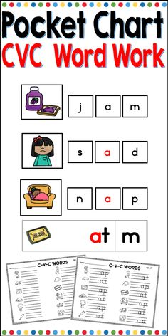 CVC word work with pocket charts.  Engaging and educational.  Students build CVC words in pocket charts.  short vowel word work is great for kindergarten and first grade, RTI and intervention, small groups and centers.  After building words, students can work on the follow-up worksheets to test their CVC skills.  #wordwork #phonics