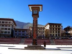 One of the Best Places To Visit In Thimphu Bhutan is the famous Clock Tower that is in the Clock Tower Square