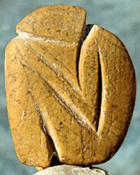 Seated Figurine, Incised on a Pebble  --  Circa 6500-4500 BCe  --  Belonging to the Hellenic Ministry of Culture