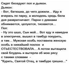 Russian Humor, Motorcycles, Cars, Fun, Humor, Vehicles, Autos, Motorcycle, Car