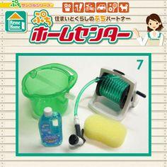 Rare! Re-ment Miniature Home Garden No.7 Sprinkler Hose Reel, Car Wash Detergent   eBay