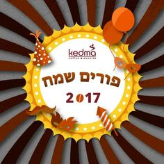 (1) קדמה קפה (@kedma_coffee) | Twitter