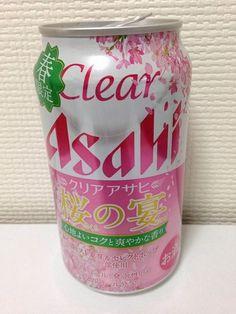 ASAHI beer Japan Clear Asahi Japanese Cherry Tree design empty 350ml limited