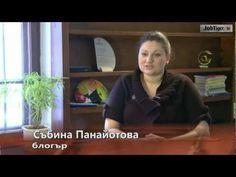 Събина Панайотова и предимството да си онлайн активен