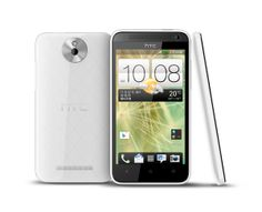 """HTC Desire 501, 4.3"""" Display, dual-core processor, 1GB RAM, Android Jelly Bean with Sense 4+, 8MP camera and HTC Zoe."""