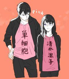 Kageyama and Kiyoko