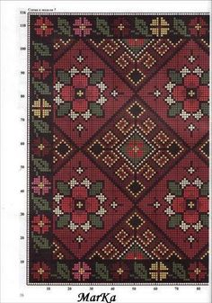 Ukrainian embroidery for vyshyvanka Cross Stitch Freebies, Cross Stitch Charts, Cross Stitch Designs, Cross Stitch Patterns, Diy Embroidery, Cross Stitch Embroidery, Embroidery Patterns, Cross Stitch Geometric, Cross Stitch Cushion
