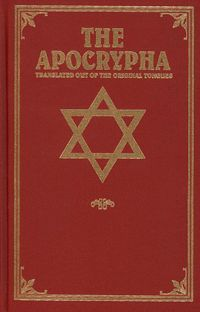 The Apocrypha. Lost books of the bible. Previous pinner wrote this: that the gov't took out to keep black ppl from knowing there true history which is in the bible. No such thing as a white jesus ! It even says it in the Bible.