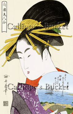 Comparison of Southern Beauties  南國美人合 Ukiyo-e by CalliopesBucket