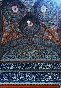 Beautiful Islamic art from Iraq