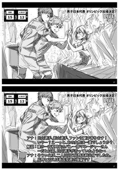 Haikyuu Karasuno, Kageyama Tobio, Haikyuu Manga, Haikyuu Fanart, Kagehina, Manga Anime, Daisuga, Iwaoi, Kuroken