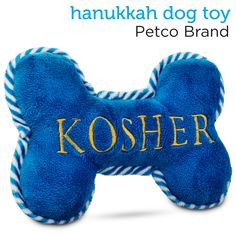 Have some interactive fun with this Hanukkah dog toy from Petco's Holiday Gift Guide.